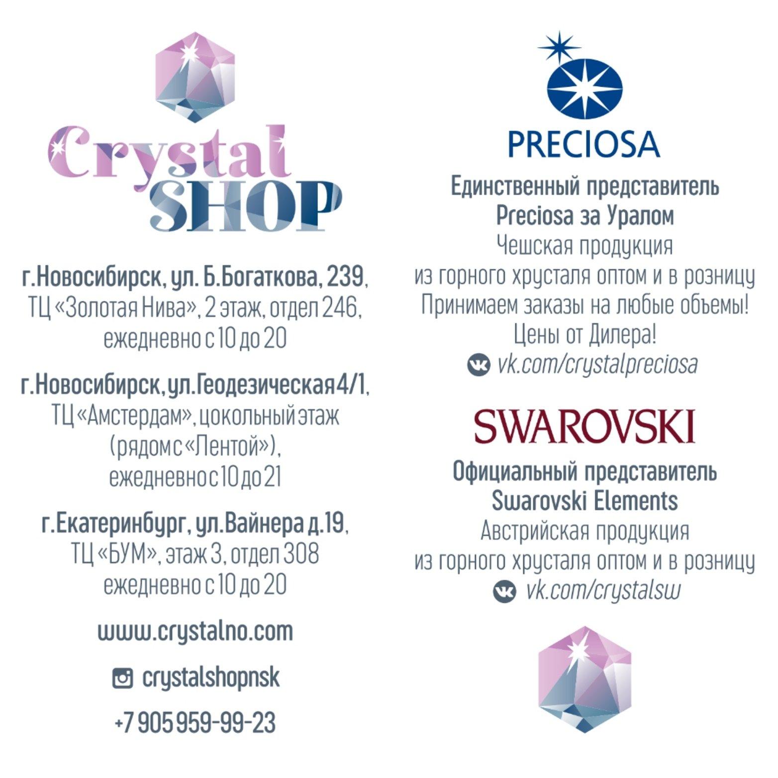 Открытие магазина в городе Екатеринбурге!